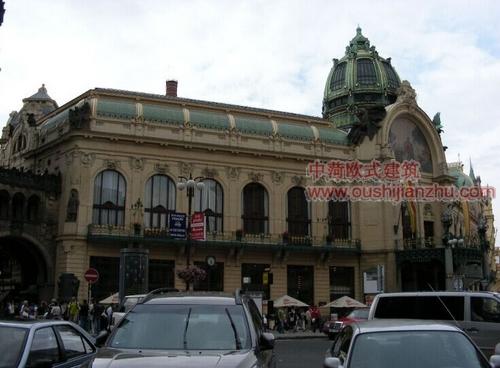 布拉格的市民会馆1