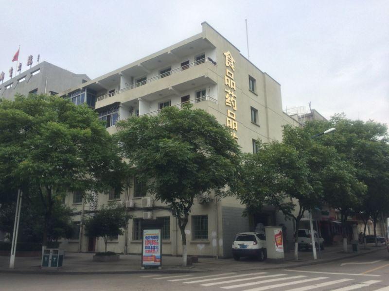 青田欧陆风情街改造药监局1