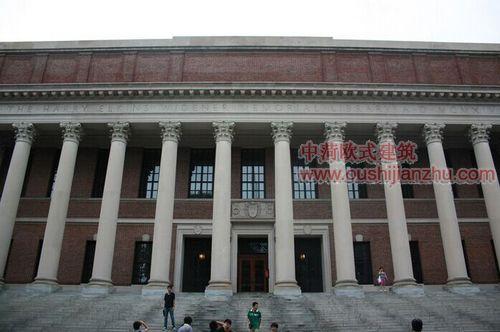 哈佛大学2
