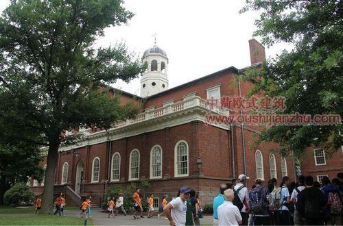 哈佛大学1