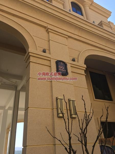 浙江丽水商业别墅区16